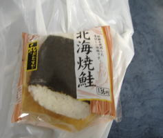 a0004_hotsukaiyakijyake.jpg