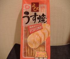a0017_ebi_usuyaki.jpg