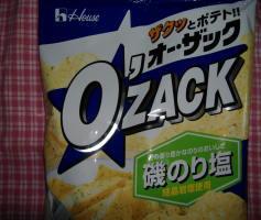 a0018_ozack_isonorishio.jpg